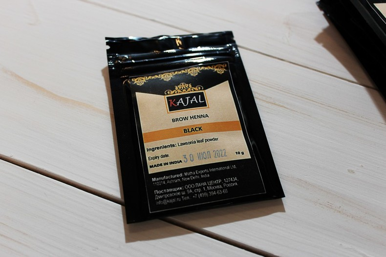 KAJAL BROW HENNA Black