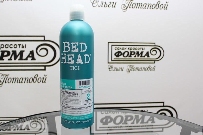 TIGI Bed Head Urban Anti+dotes Recovery